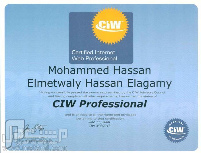 مبرمج مواقع انترنت - معلم حاسب الى -  فنى حاسب الي - مدخل بيانات (خبرة ciw professional