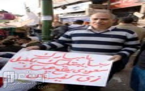 صور جميلة وغريبة وطريفة مصري يدعي على حسني مبارك من كل قلبة