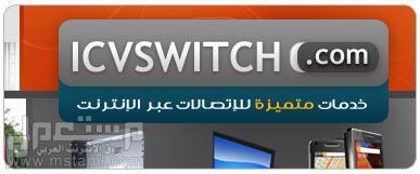 مبرمج مواقع انترنت - معلم حاسب الى -  فنى حاسب الي - مدخل بيانات (خبرة icvswitch