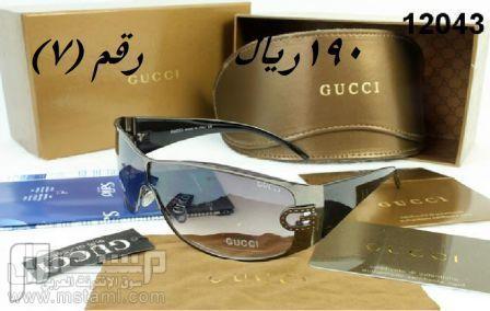 نظارات تقليد ماركات درجه اولى