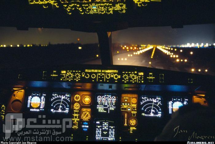 صور من كبائن طائرات غير جوك وحلق في الاجواء