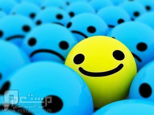 من سنين وانا ابحث عن تعريف للسعادة ؟