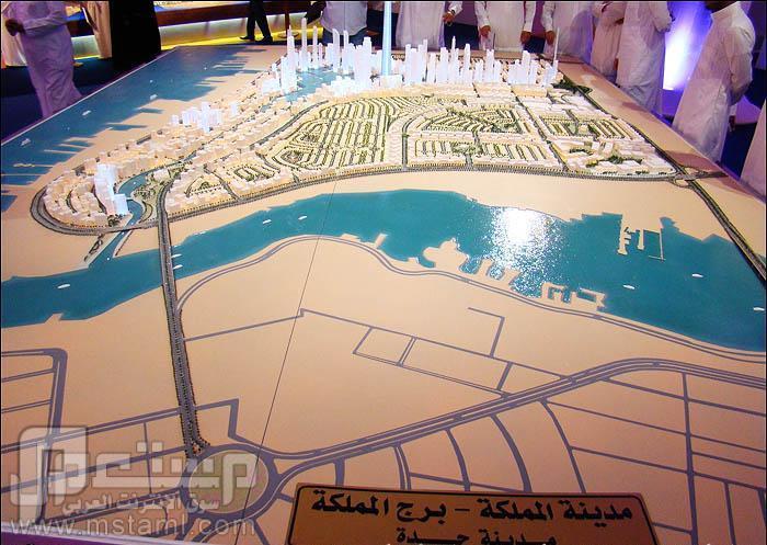 السعودية تبدأ في بناء أطول برج في العالم ! ! !
