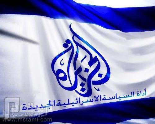 خطه اسرائيل التي اثارة الثورات العربيه !