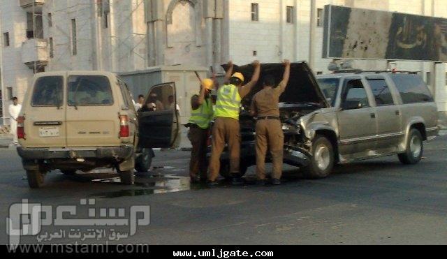 هل تعرضت لحادث اصطدام بالسيارة؟