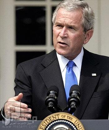 رسالة الرئيس الأمريكي جورج بوش إلى الشعب السوري 28