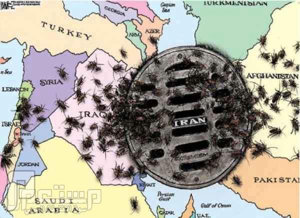 ماذا تعرف عن إيران