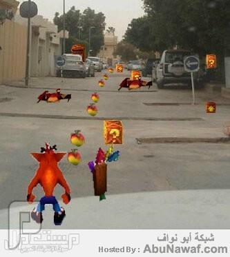 صور : شوارع الرياض و جدة