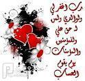خالد الجبير رعاه الله