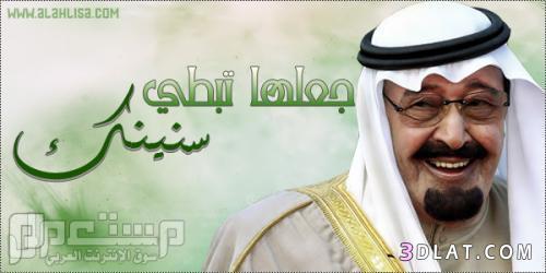 أبي الثاني بابا عبدالله