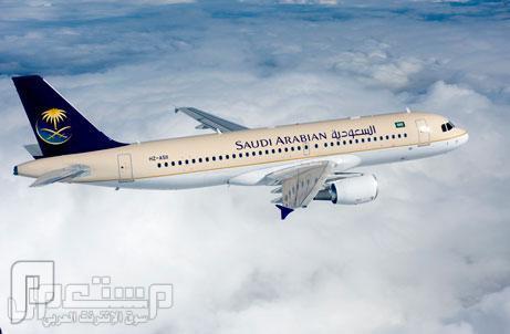 برنامج توظيف للنساء في الخطوط الجوية السعودية 1433