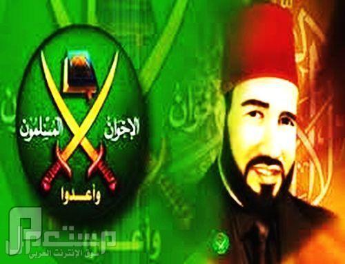 ماهي علاقة أيران بالأخوان المسلمين .؟!