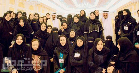 المرأة السعودية في ذكرى البيعة