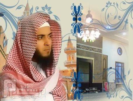 عودة الشيخ عبدالعزيز الزهراني إلى محرابه -جدة