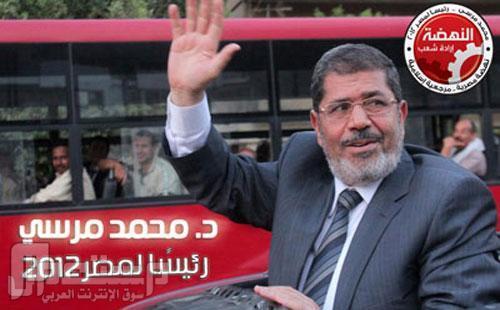 مؤامرة تحيط بالرئيس محمد مرسي الرئيس د. محمد مرسي