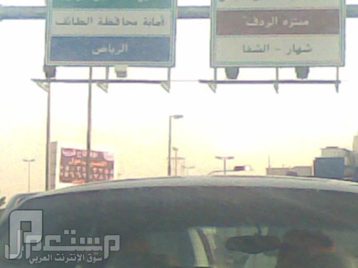 مناظر من تصويري لمحافظة الطائف ومنطقة الشفا مناظر من داخل الطايف1