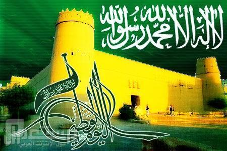 أعياد ما أنزل الله بها من سلطان لا يجوز تخصيص يوم محدد للاحتفال