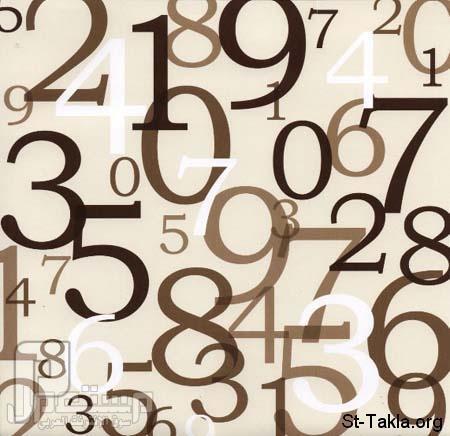 لغة ارقام