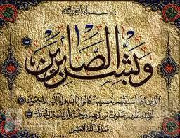 إنا لله وإن إليه راجعون ... مات عبدالله بعد الغيبوبة