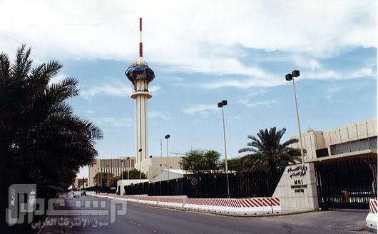 برج الأذاعة وبرج المياه في الرياض أصبح جزء من الماضي والذكريات برج الأذاعة والتلفزيون