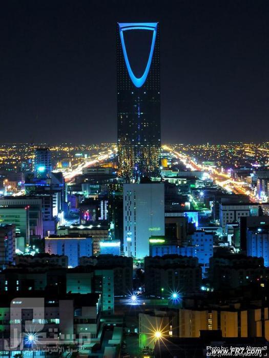 برج الأذاعة وبرج المياه في الرياض أصبح جزء من الماضي والذكريات برج المملكة