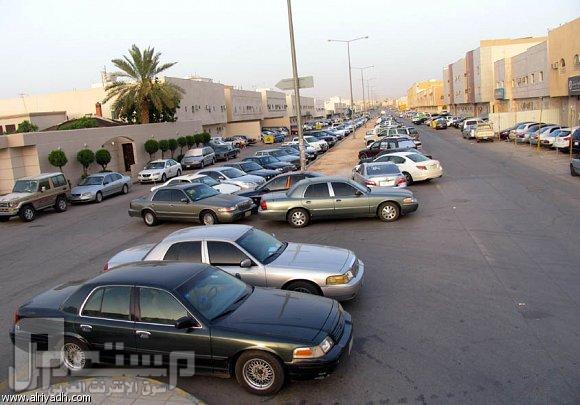إلزام أصحاب العمائر بتخصيص مواقف للسيارات وين راح هذا القرار؟