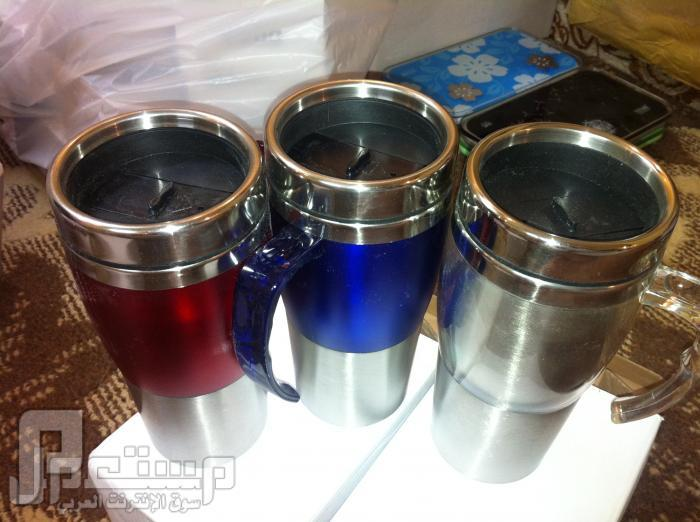 اكواب شاي وقهوة حافظة للحرارة باسعار مخفضة