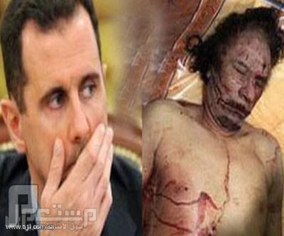 مصدر روسي قابل الأسد عدة مرات : بشار يخطط للهرب بطريقة القذافي ويقترب من ال