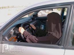 """3 آلاف مواطن يوقِّعون على """"مبادرة قيادة المرأة للسيارة"""