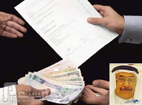 عضو شورى يرصد 80 مسؤولا في مناصب قيادية يحملون شهادات وهمية