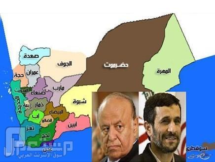إيران تجند 6500 شاب جنوبي لتنفيذ مخططاتها في اليمن