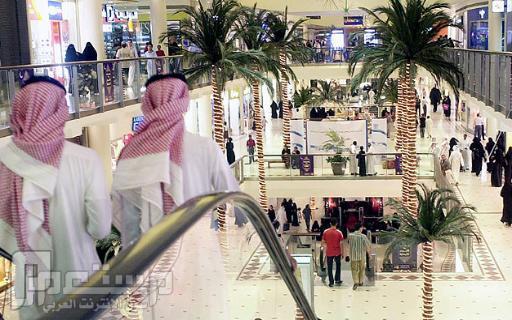 الكويتيون الأكثر سعادة عربياً والسعوديون في المركز الرابع