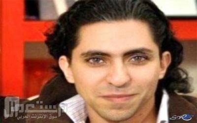مطالبات بالحكم بالاعدام على رائف بدوي