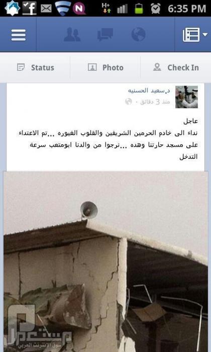 تم هدم مسجدنا اليوم حسبنا الله ونعم الوكيل