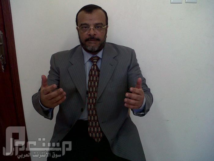 عشانك يا مصر .... احب المملكة واهلها الطيبين ... !!