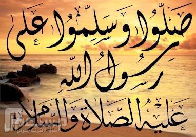 اللهم هدهد جميع الرجال وبطبط جميع النساء.آمين