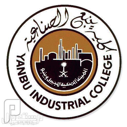 وظائف للرجال والنساء في كلية ينبع الجامعية والصناعية 1434