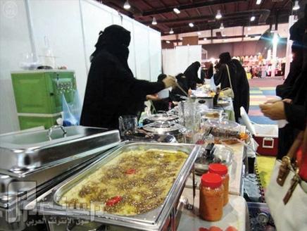 توظيف 1200 سعودية في الزراعة والطبخ وغسيل الملابس