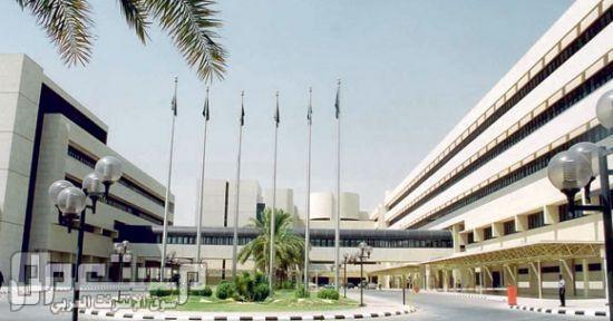 وظائف للجنسين (إدارية و فنـية و صحية) في مدينة الملك فهد الطبية بالرياض 143 مدينة الملك فهد الطبية بالرياض