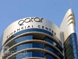 تقرير: قطر قد تستثمر 3.5 مليارات دولار في بنك روسي