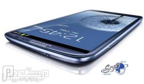 سامسونغ توفر مائة مليون هاتف إس 4