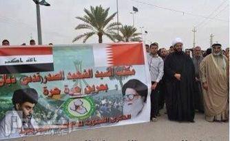 هكذا يناصرون المالكي المنافقين الصدر يتضاهر لااجل البحرين