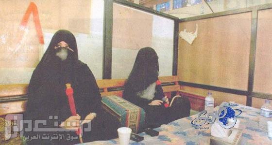 لجنة تحقيق عاجلة حول واقعة تدخين معلمات للشيشة بمدرسة بجدة