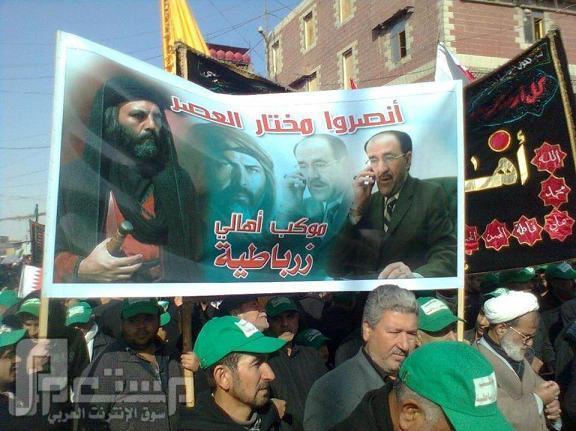 هام جدا استعداد البطاط لااحتلال السعودية وانتم نائمون مظاهرة جنوب العراق