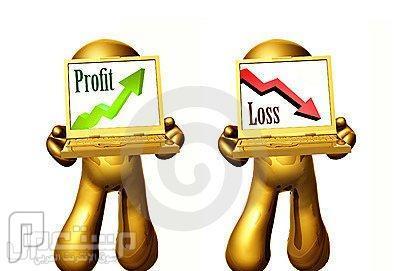 تجارة الفوركس...لماذا دائما و نخسر