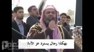 هل العراق جسر للعبور الى الدول الاخرى لولا اهل السنة والله انك قاهر الصفويين وقائد الثورة الانبارية