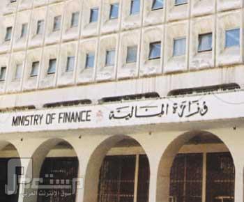 المالية تعلن وظائف فنية وإدارية في إدارة كهرباء الناصرية 1434