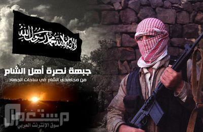 الجامية يؤسسون كتائب صحوات في سوريا ويستعدون لإعلان الحرب على النصرة