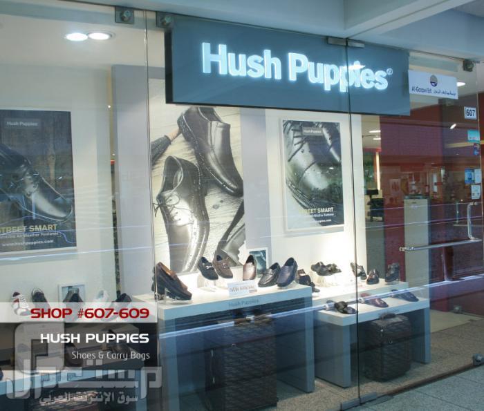 تجربتي السيئة بشراء حذاء HUSH PUPPIES من القرعاوي تجربتي السيئة بشراء حذاء HUSH PUPPIES من القرعاوي