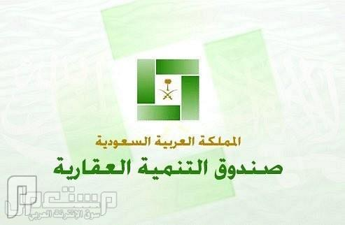 """مصادر: وزارتان تدرسان """"القرض السكني المعجل"""".. واعتماده قريباً"""